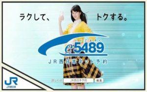 jrnishi-cm1