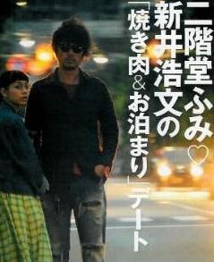 新井浩文の画像 p1_21