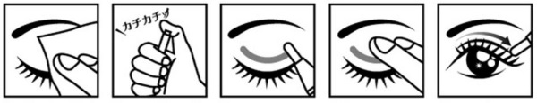 eyeputi1