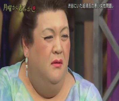 matsuko-kanpe1
