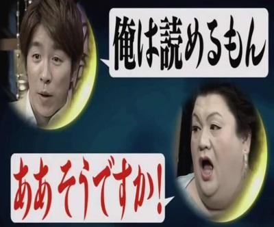 matsuko-kanpe4