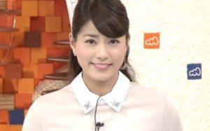 nagashimayumi-cute2