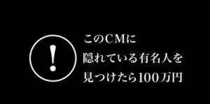 crash-cm-dare