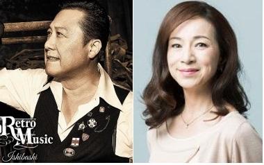 fancl-cm-ishibashiryo-haradamieko